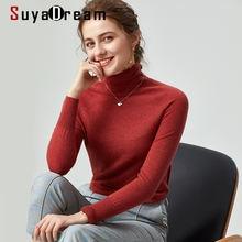 Женские шерстяные свитера suyadream пуловеры с высоким воротником