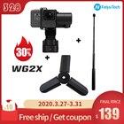 Feiyu Tech FY WG2X 3...