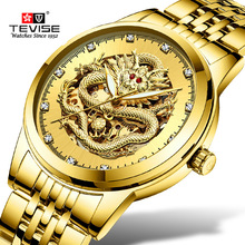 Tevise Men Watches Top Brand Automatic Mechanical Watches Gold Dragon Sculpture Steel Waterproof Wristwatch Relogio masculino