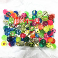32 Mixed Only Elastic Ball Unary Gashapon Machine Rubber Slip-Bag 100 CHILDREN'S Toy Elastic Ball(China)