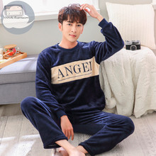 Autumn Winter Long Sleeve Warm Flannel Men's Cartoon Pajama Sets Thick