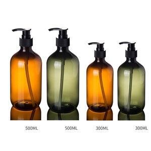 Image 4 - 300/500/600ml Soap Dispenser Cosmetics Bottles Bathroom Hand Sanitizer Shampoo Body Wash Lotion Bottle Outdoor Travel Sub bottle