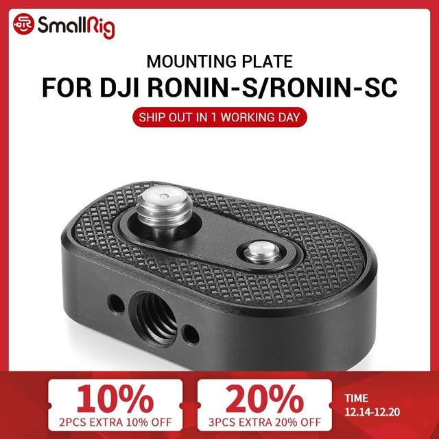 SmallRig DSLR Camera Plate Rig Heli coil Insert Protection mounting Plate for DJI Ronin S With Arri Locating Holes 2263