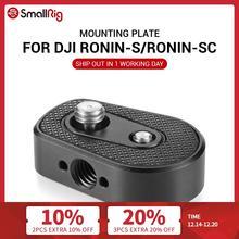 Пластина для цифровой зеркальной камеры SmallRig, защитная Монтажная пластина Heli coil для DJI Ronin S с отверстиями для поиска Arri 2263
