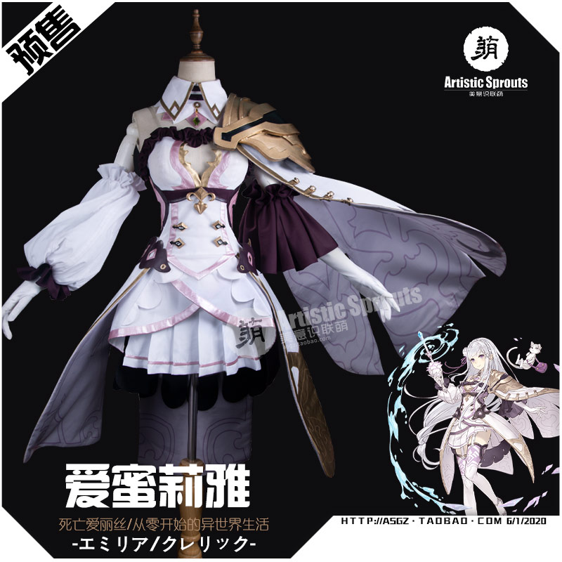 Re:Life In A Different World From Zero SINoALICE Snow Anime Emilia Christmas Cosplay Costume New Stlye