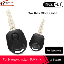 KEYECU New Replacement Remote Car Key Shell Case Fob 2 Button for Ssangyong Actyon Kyron Rexton