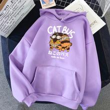 Bluzy z kapturem Totoro cat cartoon nadruk anime bluza z kapturem dla mężczyzn i kobiet student casual 10 kolorów z polaru obszerna bluza z kapturem z długim rękawem tanie tanio BIQUINI Pełna Na co dzień Drukuj REGULAR Totoro cat bus Hoodies Brak Grube COTTON Modalne NYLON NONE aixin add velvet