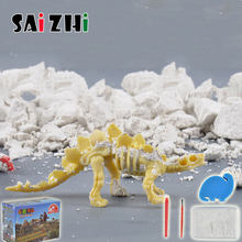 Saizhi 1pcs Archeology Dinosaur Fossil Skeleton Figure Plastic World Play Toys Dinosaur Collectible Model Toy SZ3404(China)