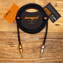 Samgool+ AG series electric guitar cable fever level noise reduction frequency recording sound 3/6/10 meters