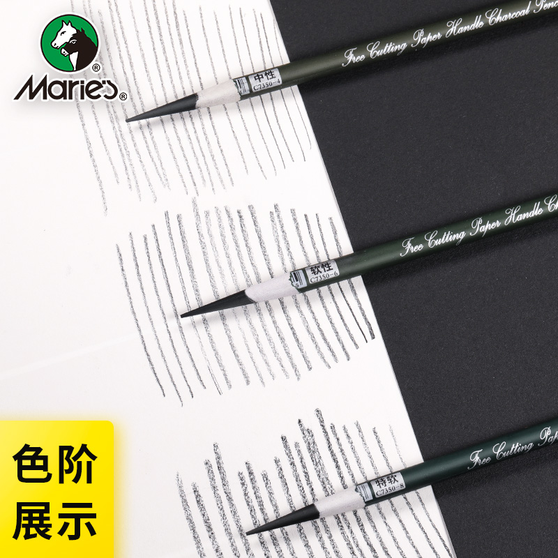3 Pcs 7350 Easy Cutting Handel Charcoal Pencil Soft/Super Soft / Neutral Stationery School Art Supplies Pencils For Students