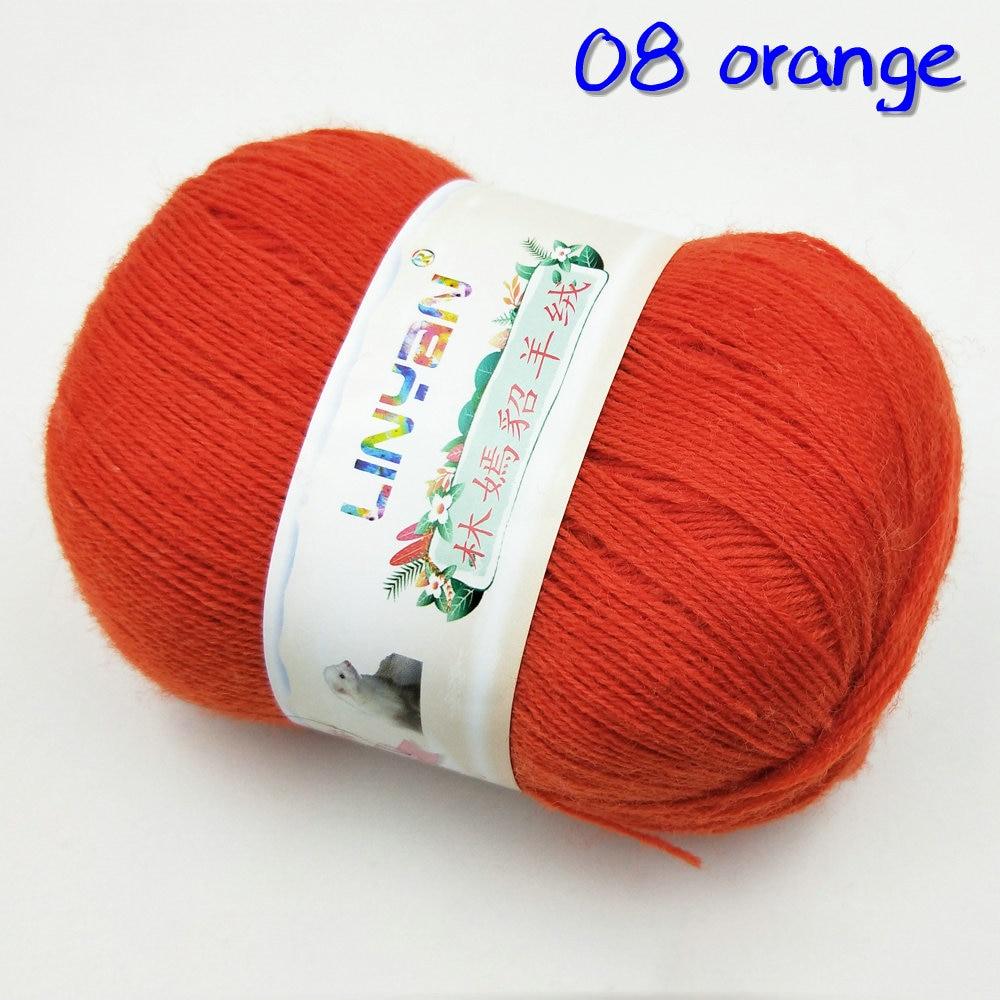 08 orange
