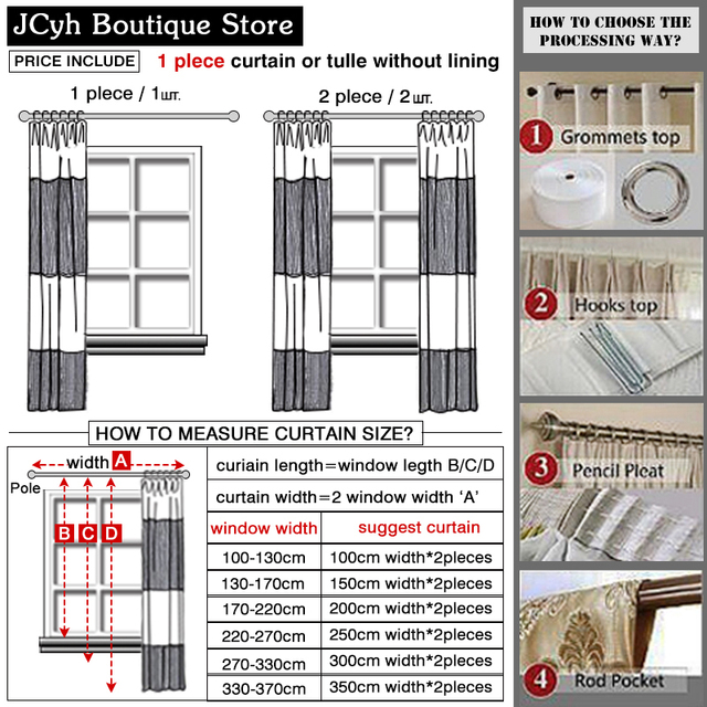 Modern Thick Solid Blackout Curtains 6