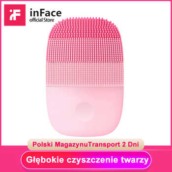 Inface Electric Sonic Facial Cleansing Brush Vibration Face Cleaner IPX7 Waterproof Rechargeable Massage Face Wash Brush - SALE ITEM - Category 🛒 Home Appliances