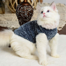 Свитер с котом жилет зимняя теплая одежда футболка для домашних