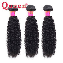 Bundles Weave Human-Hair Curly Malaysian QUEEN with Closure Can Buy Remy Double-Weft