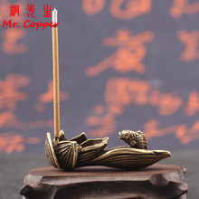 Antiguo bronce Lotus carpas decoraciones de escritorio incienso quemador Vintage cobre Zen mesa de té ornamento decoración del hogar artesanías Accesorios