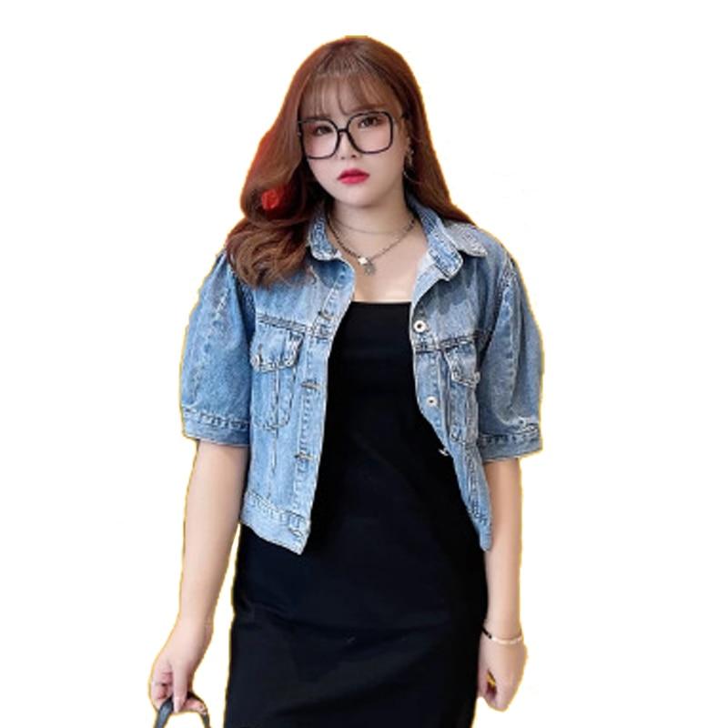 Summer 2021 Women's Denim Jacket Oversized Ladies Clothes Puff Sleeve Short Coats Double Pocket Plus Size Outerwear N8025