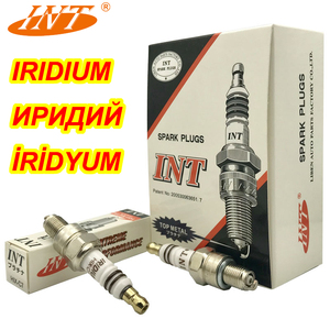 2PCS INT IRIDIUM spark plug HIX-C7 para BUJIA U22FSZU Z7G CR7HIX CR7HSA C7HSA CR7HGP IUF22 IUF20 J4520IUF22 9079322114