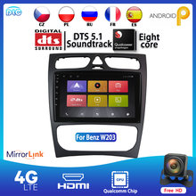 Чип qualcomm 4 + 64g dts 51ch mercedes benz c class w203 c200