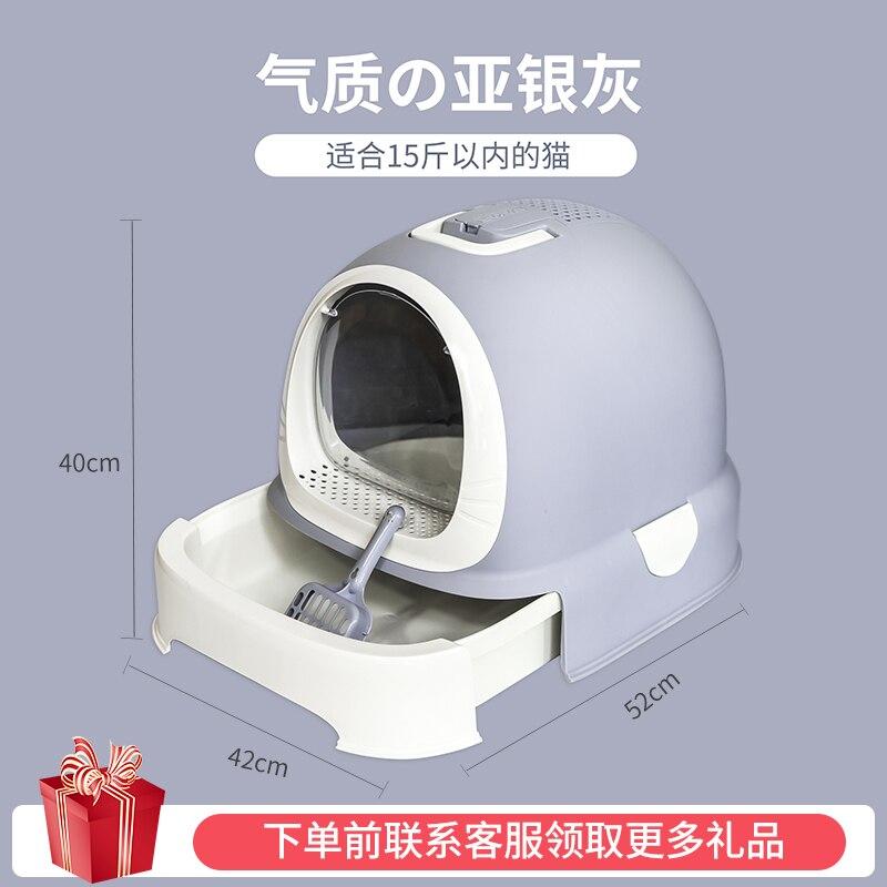 Cat Toilet Anti-odor Drawer Cat Sandbox Prevent Spattering Large Cat Excrement Basin Cat Supplies