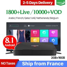 Arabic France Subscription IPTV Leadcool Pro RK3229 Android 8.1 2G+16G Belgium Netherlands QHDTV 4K Decoder 1 Year Box