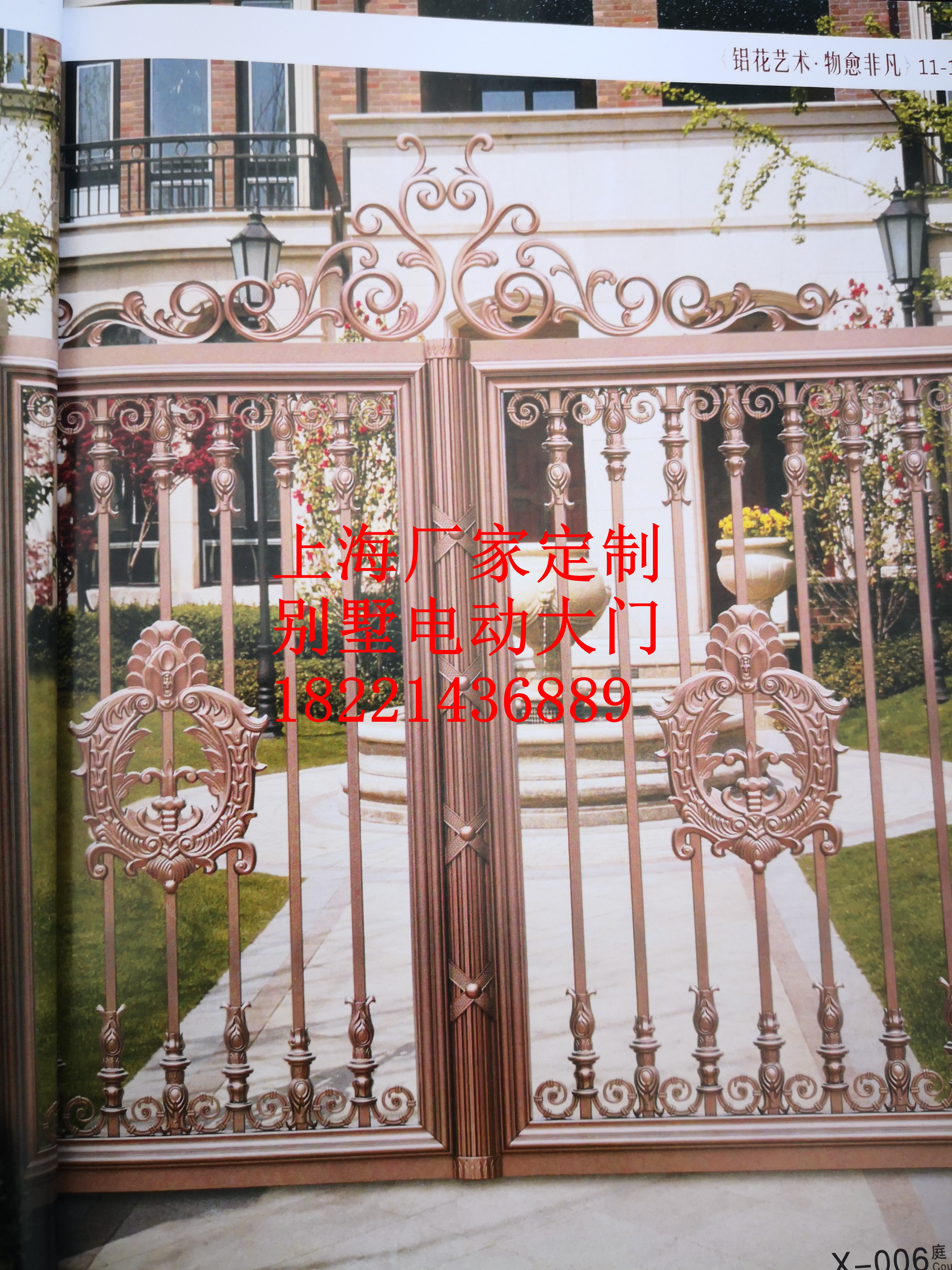 Shanghai Hench  Custom USA Australia Home Use Metal Field Gates