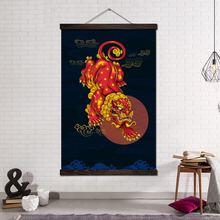 Современный художественный Настенный декор плакаты и принты