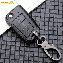 Porte-clés à distance en Fiber de carbone pour VW Polo Golf 7 Tiguan Skoda Octavia Fabia Kodiaq porte-clés