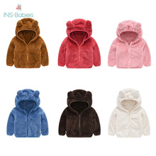 Baby Boys Jacket  Autumn Jackets For girls Coat Kids Outerwear Cartoon Bear Coats For baby Clothes Children Hoodies Jacket best selling baby outerwear for spring autumn retail children s coat boys hoodies jackets kids cartoon clothes