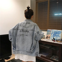Jeans Coat Women's 2019 Autumn And Winter New Style Korean style Vintage Printed Loose Fit Hot Drilling INS Heavy Craft Denim To