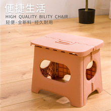 Portable folding stool household collapsible ultra-small space occupies the solid color small chair bathroom children's folding