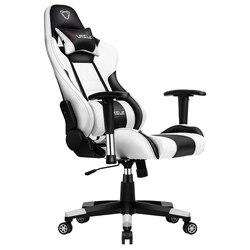 Silla de juego Furgle blanca con silla de jefe de cuero ultra suave mobiliario silla de oficina wcg juego Silla de ordenador play envío gratis