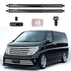 For Nissan Elgrand E51 Electric tailgate, leg sensor, automatic tailgate, trunk modification, automotive supplies