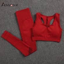 ATHVOTAR deux pièces ensemble femmes Sexy soutien-gorge pour femmes couleur unie Fitness sport Leggings femmes vêtements