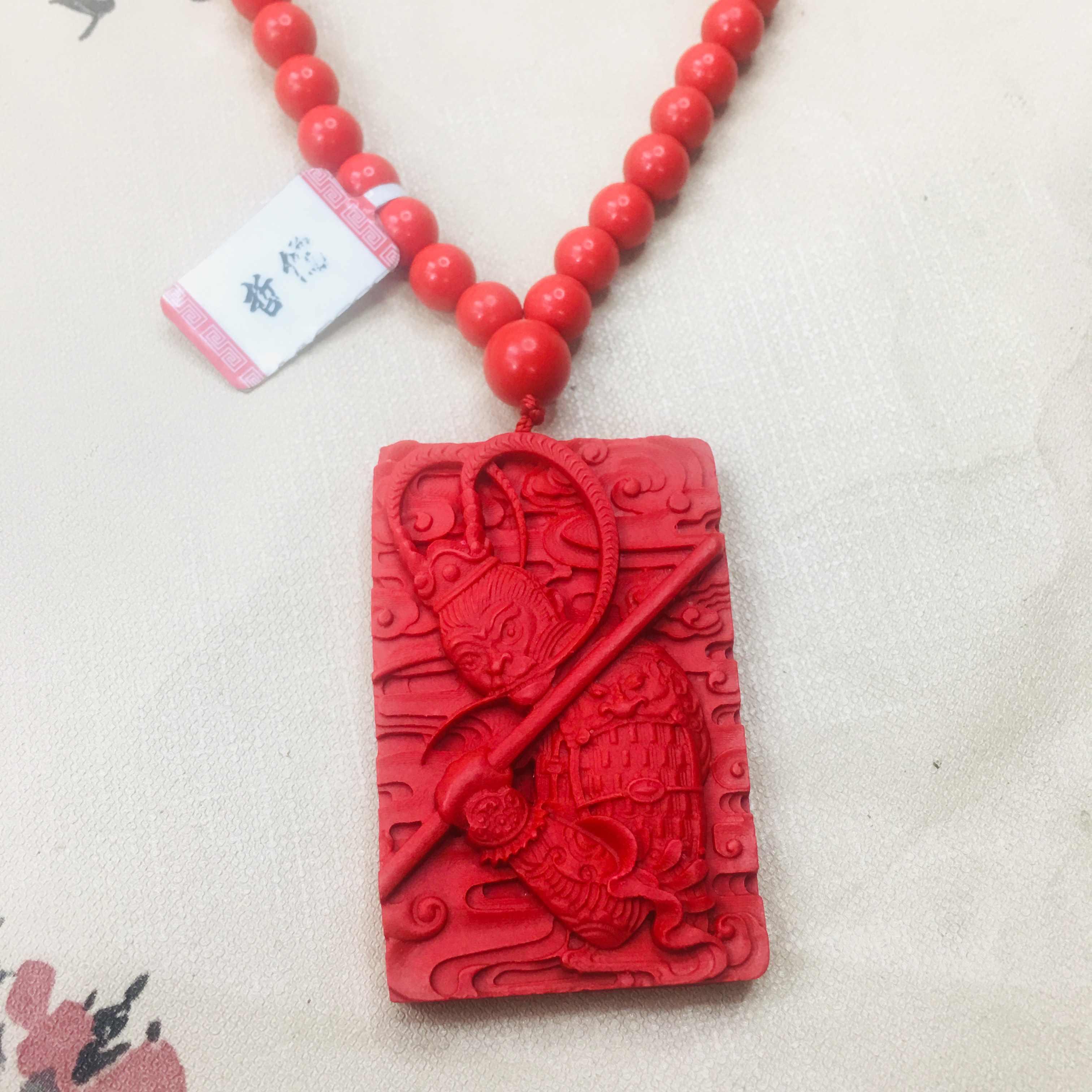 Zheru الطبيعية سينابار منحوتة الأحمر على الوجهين الشمس Wukong قلادة مع سينابار عقد من اللؤلؤ الرجال والنساء سترة سلسلة
