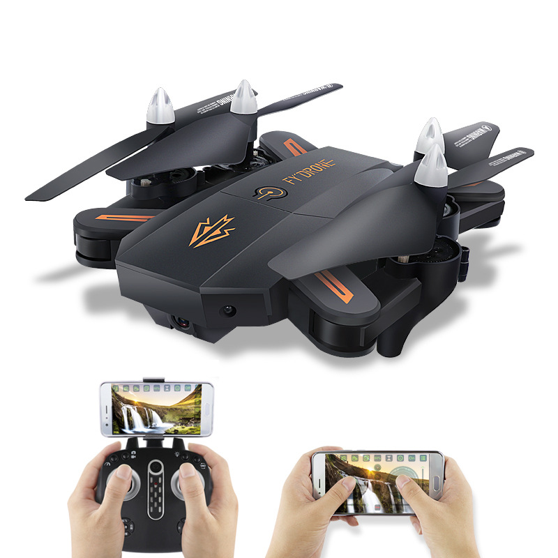 Aircraft High-definition Profession Charging Ultra-long Life Battery Four-axis UAV (Unmanned Aerial Vehicle) Aerial Photography