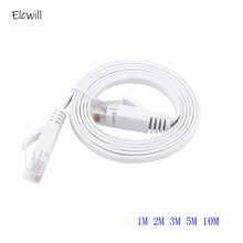 White Flat Ethernet Cable CAT6 RJ45 Lan Networking Patch Cord Cables for Computer Router Laptop 1M/2M/3M/5M/8M ethernet cable flat design cat6 network cable patch lead rj45 cables cord wire line for ps4 xbox smart tv 1m 2m 3m 5m 8m 10m