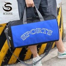 Shoulder Bags Organizer Luggage-Bag Fitness Large-Capacity Sports Unisex Oxford XA320M
