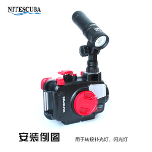 Image 5 - NiteScuba Diving vide light hotshoe Adapter Ball adaptor Mount for RX100 TG5 Camera housing case strobe Underwater Photography