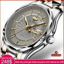 Marca superior oupinke men relógio mecânico automático à prova dwaterproof água cinta de aço inoxidável esqueleto relógio masculino presente para o sexo masculino
