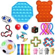 20/21/22 pces pacote brinquedo sensorial fidget conjunto de alívio do estresse brinquedos autismo ansiedade alívio estresse pop bolha brinquedos para crianças adultos