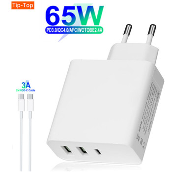 65W USB Charger Quick Charge QC 3.0 PD Charger Typ-C Power Adapter USB-C Laptops MacBook Pro/Air iPad Pro,2port USB for S8/S10
