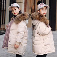 Winter Coat Down-Jacket Girls Children's Warm Windproof Casual Thick Long Solid