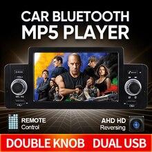 HD автомобильный радиоприемник, стерео мультимедийный плеер, цифровой автомобильный MP5-плеер с Bluetooth, стерео аудио, музыка, двойной USB