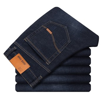 Brand 2020 New Men's Fashion Jeans Business Casual   3