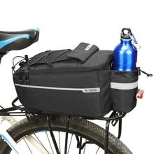 Велосипедная сумка, вместительная Водонепроницаемая Сумочка для горного велосипеда, багажник на седло, Аксессуары для велосипеда
