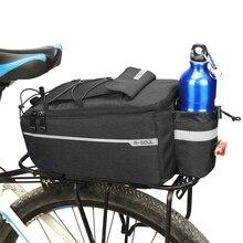 Bicycle Bag Large Capacity Waterproof Cycling Bike Bag Mountain Bike Saddle Rack Trunk Bags Luggage Carrier Bike Bag Accessories