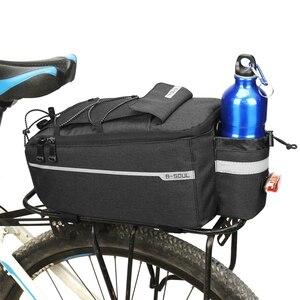 Image 1 - Sacchetto della bicicletta di Grande Capacità Impermeabile Bici di Riciclaggio Del Sacchetto Mountain Bike Sella Cremagliera Tronco Borse Da Viaggio Carrier Sacchetto Della Bici Accessori