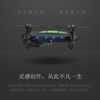 Air Ground Coaster Remote Control Aircraft Real Time Aerial Photography Mobile Phone remote Control Rolling Set High Mini Unma|  -