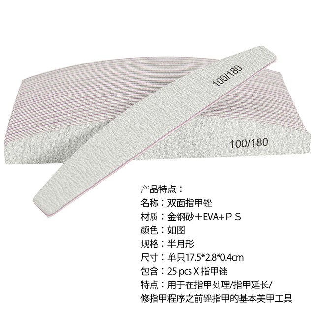 25pcs Thick Professional Nail File 100/180 Grits Nail Sanding Buffer Polish Blocks Professional Manicure Tools For Finger Care 4